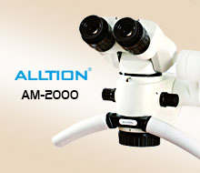 ALLTION AM-2000